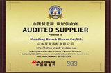 中国制造认证-SGS